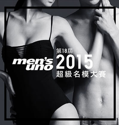 model contest